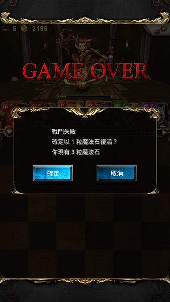 Screenshot_2013-09-28-23-15-30