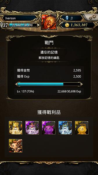 Screenshot_2013-09-28-23-16-56