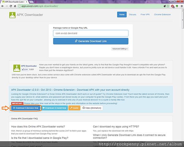 APK Downloader1