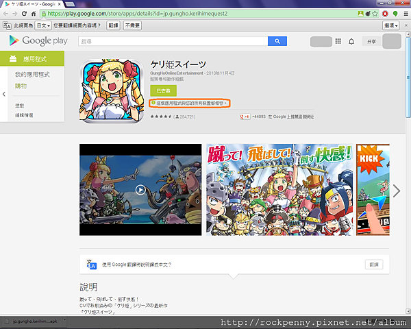 APK Downloader11