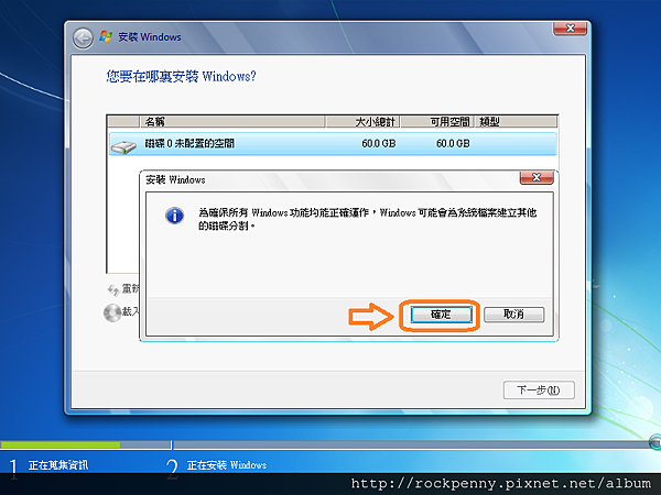 Windows7-4.png