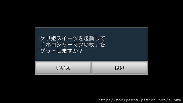 Screenshot_2013-11-09-09-10-28