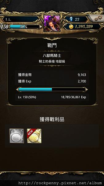 Screenshot_2013-11-13-00-53-45