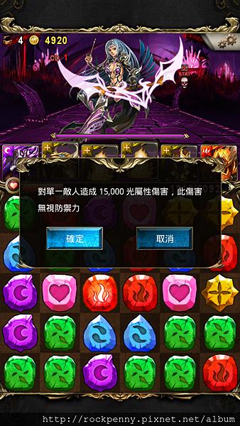Screenshot_2013-11-21-16-13-48