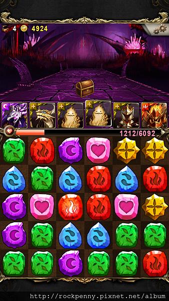 Screenshot_2013-11-21-16-13-58