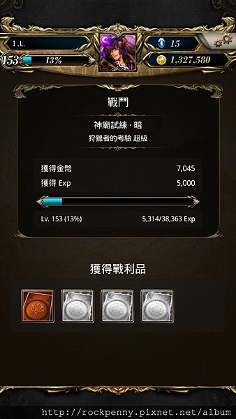 Screenshot_2013-11-21-16-14-37
