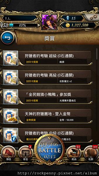 Screenshot_2013-11-21-16-14-57