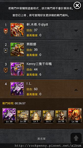 Screenshot_2013-11-21-16-36-53