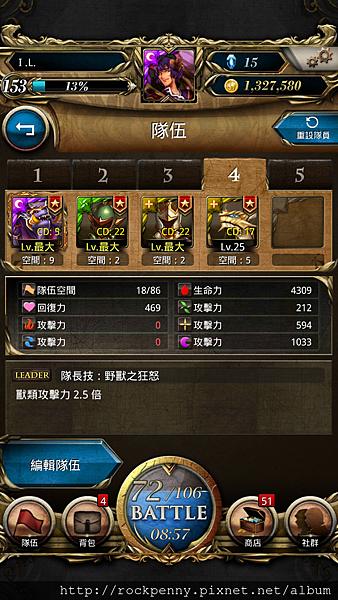 Screenshot_2013-11-21-16-38-17