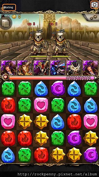 Screenshot_2013-12-29-16-27-37