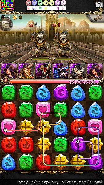 Screenshot_2013-12-29-16-27-49