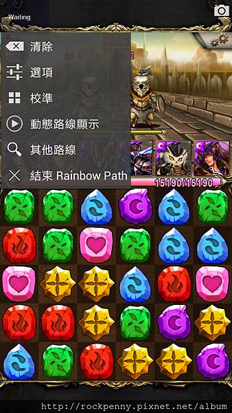 Screenshot_2013-12-29-16-28-41
