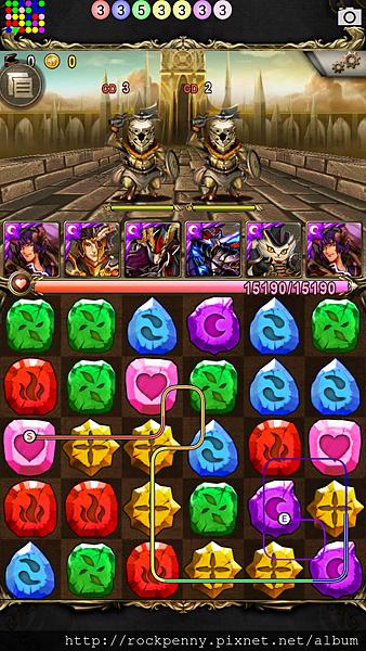 Screenshot_2013-12-29-16-31-42