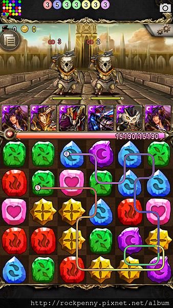 Screenshot_2013-12-29-16-42-19