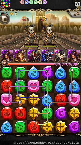 Screenshot_2013-12-29-16-43-01