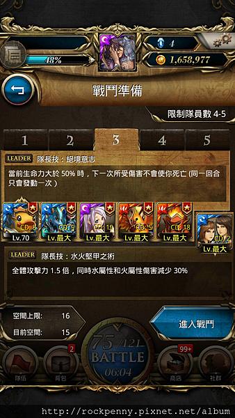 Screenshot_2014-03-06-12-18-47