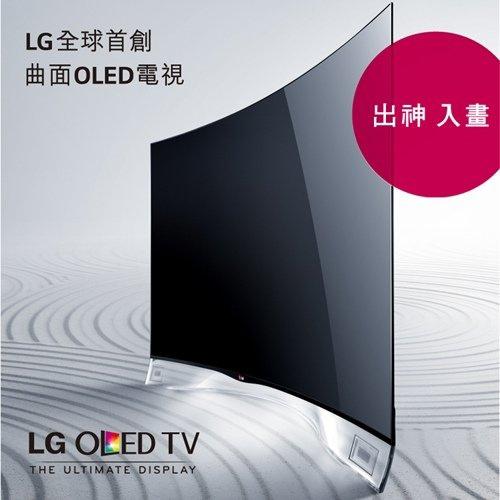 LG_OLEDTV