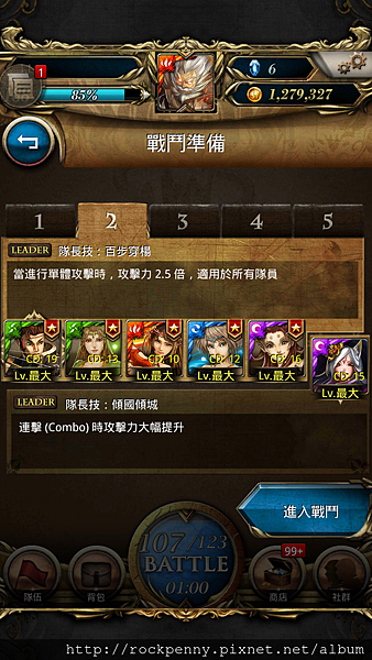 Screenshot_2014-03-26-00-01-07.png