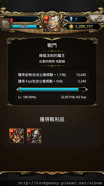 Screenshot_2014-03-26-00-27-00.png