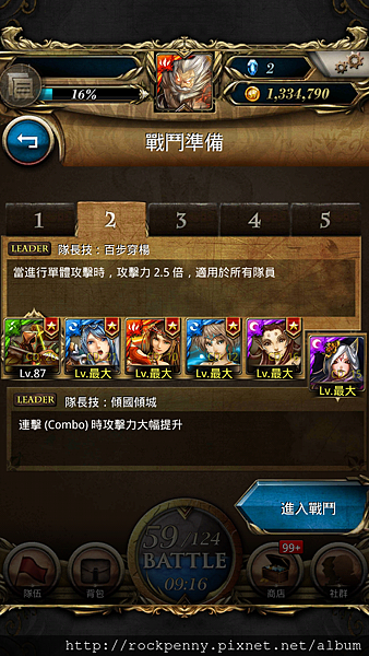 Screenshot_2014-03-26-07-37-37.png