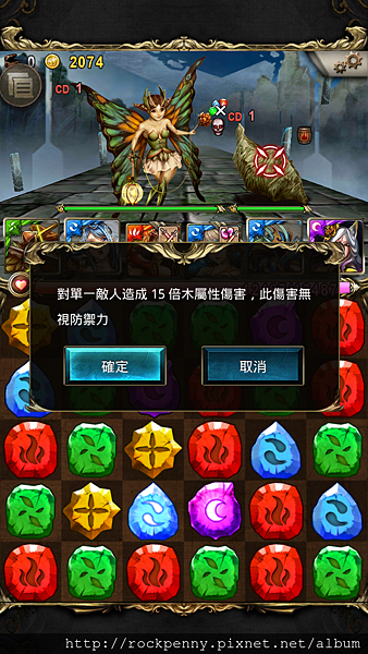 Screenshot_2014-03-26-07-40-43.png