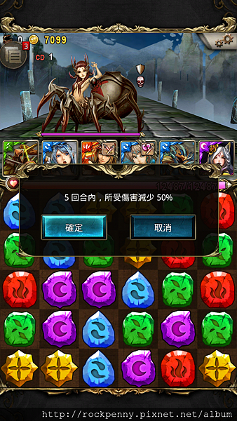 Screenshot_2014-03-26-07-43-22.png