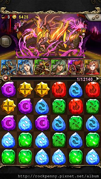 Screenshot_2014-06-03-17-01-18