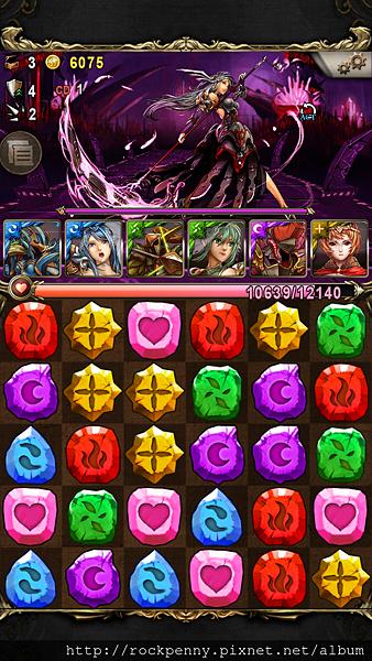 Screenshot_2014-06-03-17-09-52