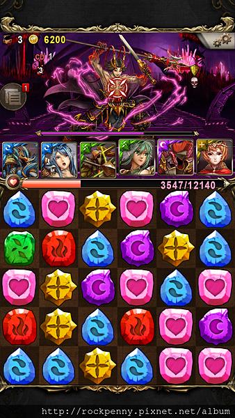 Screenshot_2014-06-03-18-19-16