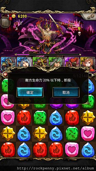 Screenshot_2014-06-03-19-24-55