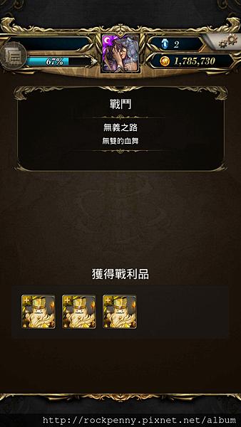 Screenshot_2014-06-03-19-27-34