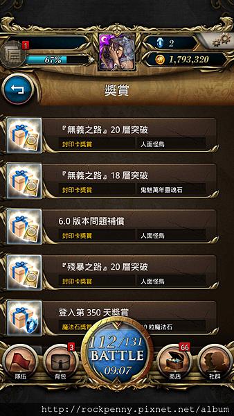 Screenshot_2014-06-03-19-27-56