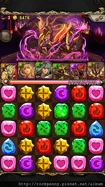 Screenshot_2014-06-08-01-34-22