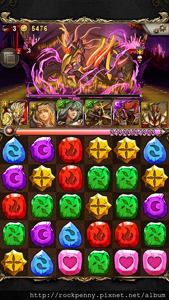 Screenshot_2014-06-08-01-46-37