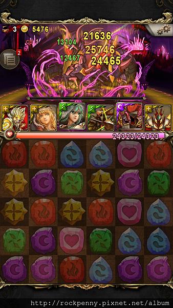Screenshot_2014-06-08-01-47-47