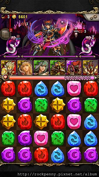 Screenshot_2014-06-08-01-48-01