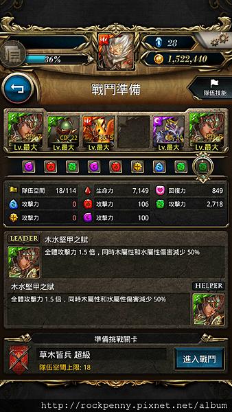 Screenshot_2014-07-03-00-26-34