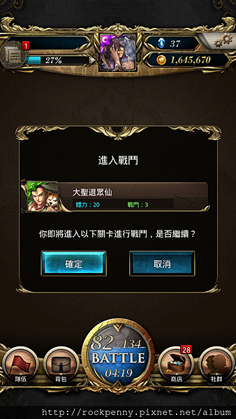 Screenshot_2014-07-17-21-05-26
