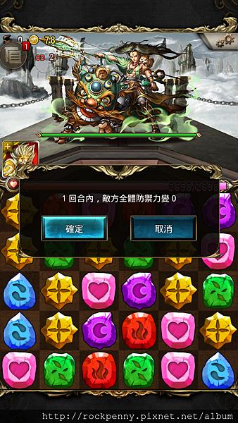 Screenshot_2014-07-17-21-17-17