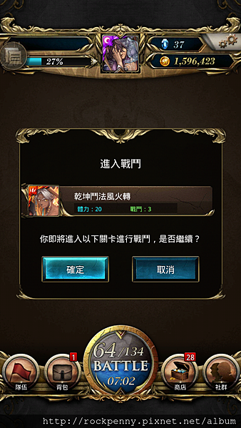 Screenshot_2014-07-17-21-22-43