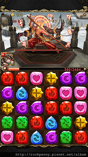 Screenshot_2014-07-17-21-34-02