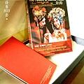 長生殿DVD宣傳blog圖002.JPG