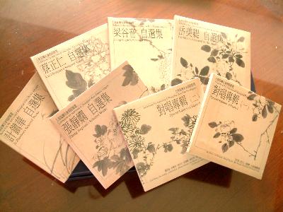 崑曲CD宣傳blog圖000.JPG