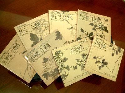 崑曲CD宣傳blog圖001.JPG