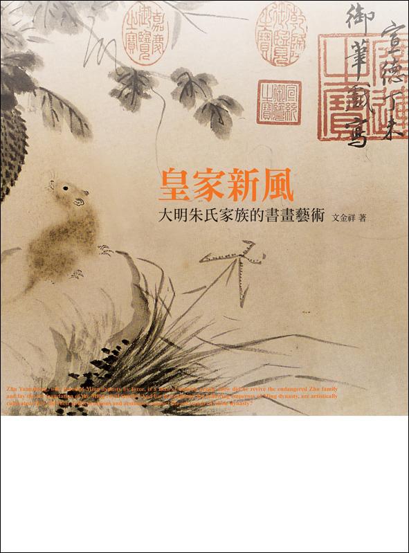 百年5_朱明封面