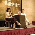 徐澄琪教授講談中:石老師的研究成果