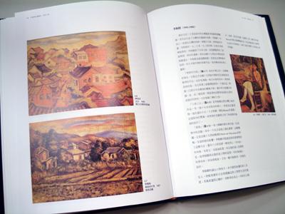 民初2.jpg