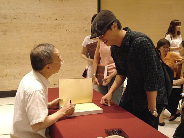 簽書會:給你優,這樣還可以嗎?(誤)