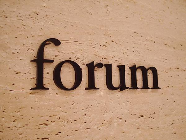 這裡,是信義誠品3樓Forum,也是座談會發生的地點