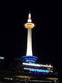 2011.9.26 京都塔 (2).JPG